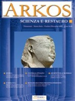 Arkos. Scienza e restauro n. 17