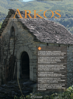 Arkos. Science restoration and valorization n. 7 – 8 fifth series