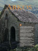 Arkos. Scienza restauro e valorizzazione n. 7 – 8 quinta serie