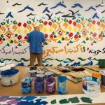 """Former Prisons – Tahar Ben Jelloun """"La libertà oltre il muro"""""""